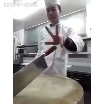 This is NOT a Basic Knife Skill
