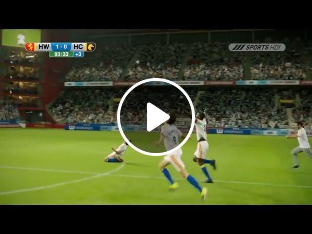 The Greatest Goal Celebration In Football History - Video & GIFs | meme, funny, football, goal