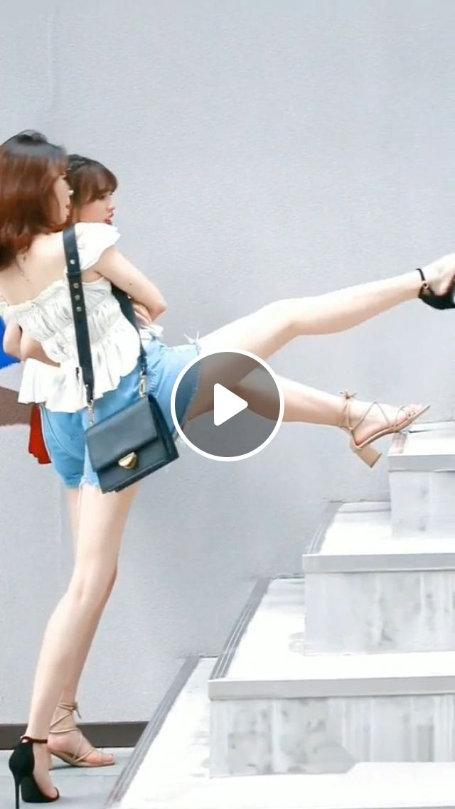 Can you do it like me?, funny gifs, funny, high heels