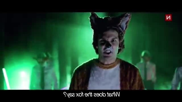 What DOES the Fox Say memes - Video & GIFs | ylvis what does the fox say memes,what did the fox say memes,what does the fox say memes,ylvis the fox memes,ylvis the fox lyrics memes,ylvis memes,the fox memes,what the fox say memes,whats the fox say memes,the fox say memes,what did the fox say memes,ylvis what does the fox say official music memes,fox say memes,ylvis musical artist memes,fox memes,songs memes,music memes, memes,music tv genre memes,music tv genre memes,tvnorge memes,foxy memes,musikk memes,mongrel memes,mongrels memes,mongrels best moments memes,fuck memes